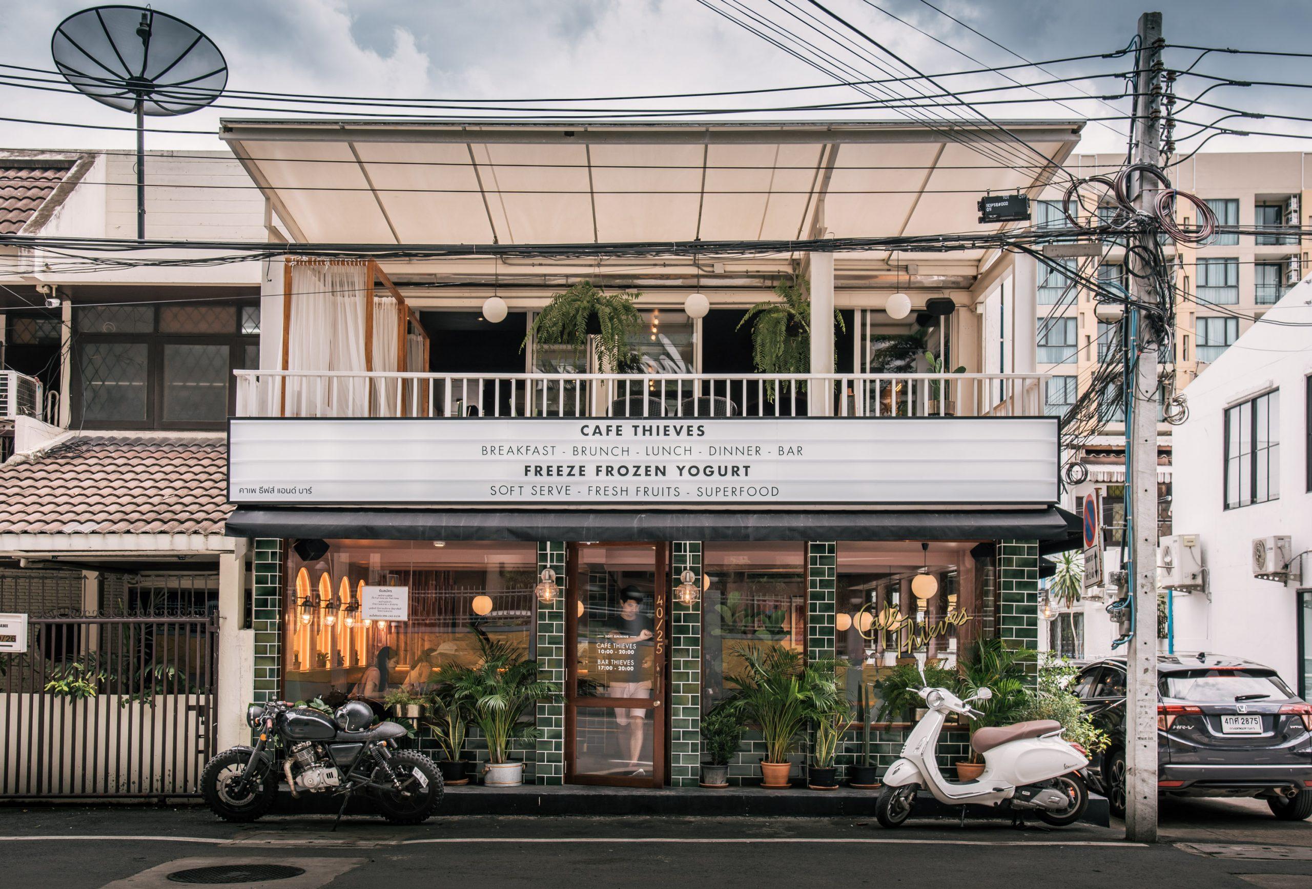 เต็มอิ่มสารพัดเมนู ด้วยบริการ Order Food Online From Cafe Thieves & Bar